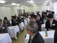 私塾ネット四国研修会風景.JPG